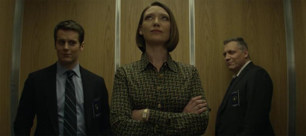 eccetera - mindhunter - scena dalla stagione 1